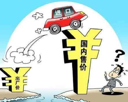 贸易战引发进口车成本大幅上涨成必然