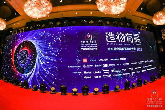 2018年度百强科技硬件榜单发布 AIoT成为智能家居新风向