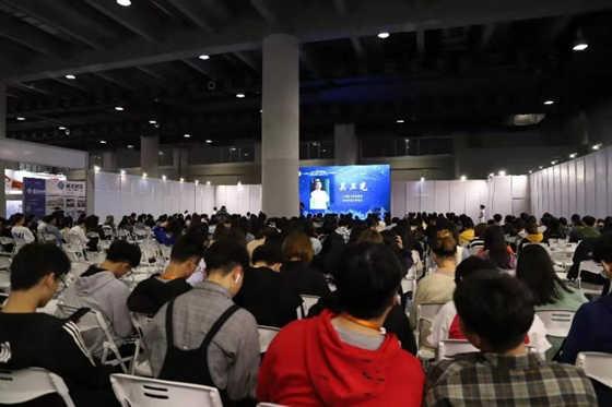 第二届展示空间设计大赛学术巡讲广州站启动仪式圆满成功