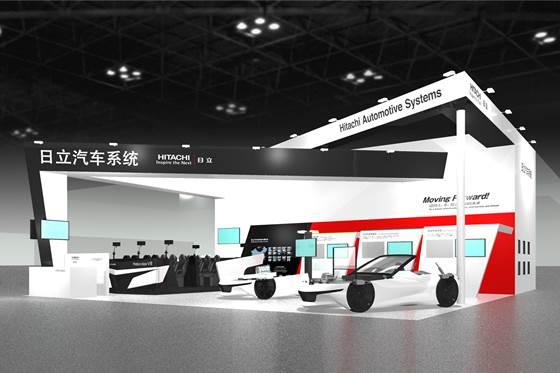 日立汽车尖端系统技术出展第十八届上海国际车展
