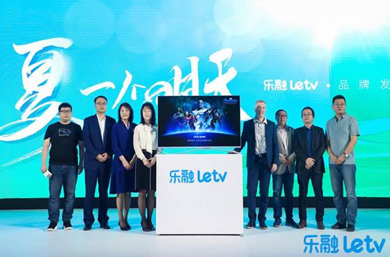 Letv电视正式升级为乐融Letv  品牌升级将开启一个新的未来
