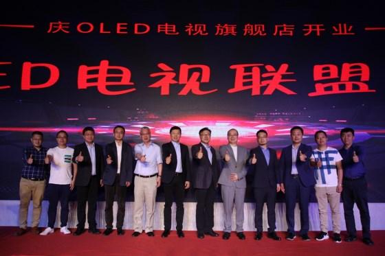 京东携全产业链力推OLED  优惠最高减千元