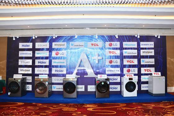 洗衣机新国标A+等级标准发布 规范行业顺应市场发展