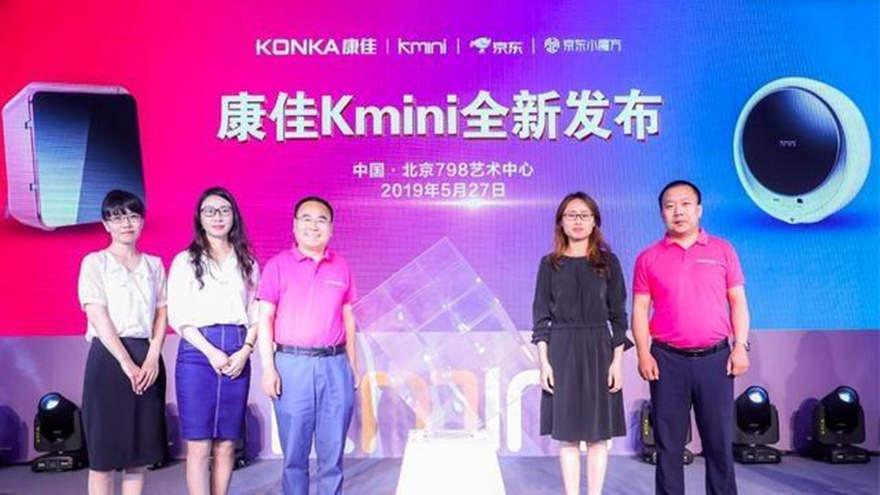 康佳发布Kmini新品  满足个性化消费需求