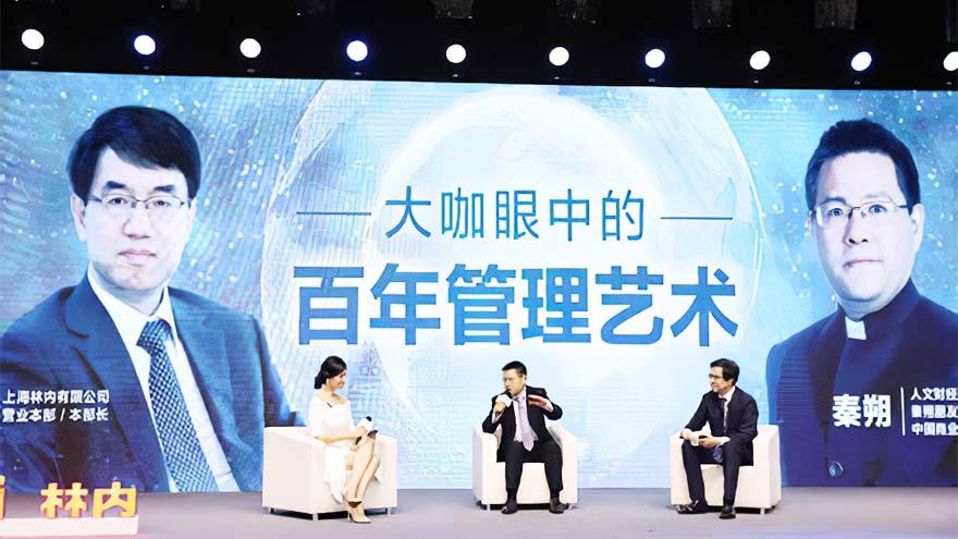 百年企业刷新年轻人认知  林内匠心品质开启新百年征程