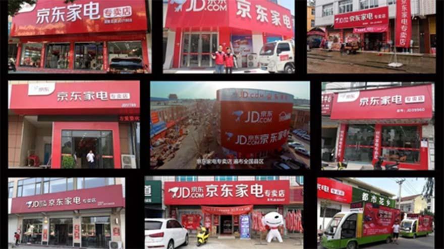 权威家电市场报告发布  京东全渠道奏效稳居第一