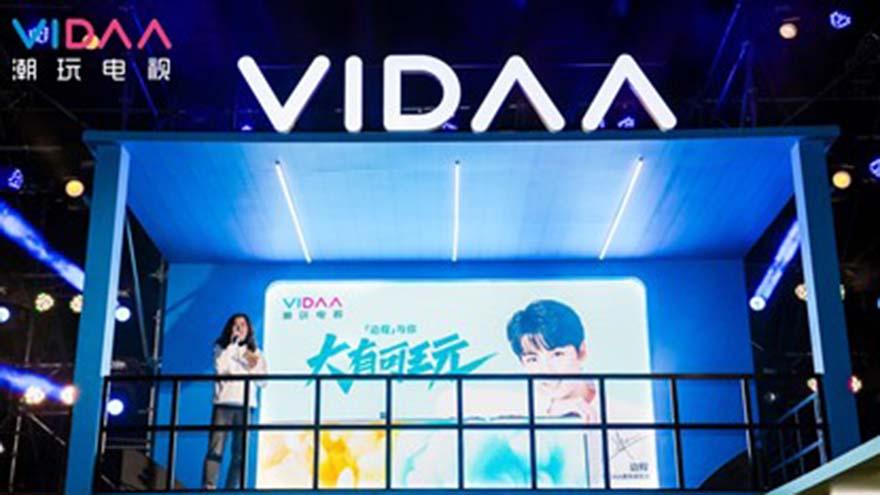 VIDAA AI潮玩社交大屏震撼首发,品牌代言人边程与你大有可玩