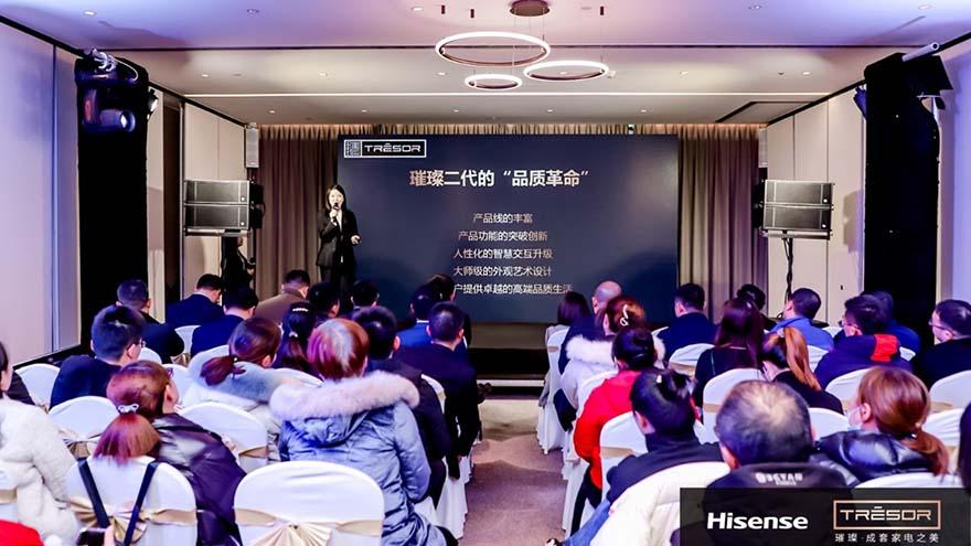 真正为中国家庭定制  海信璀璨面向全国招募研发官