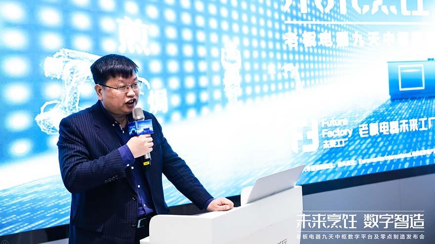 老板电器:打造有灵魂的中国特色零点制造之路