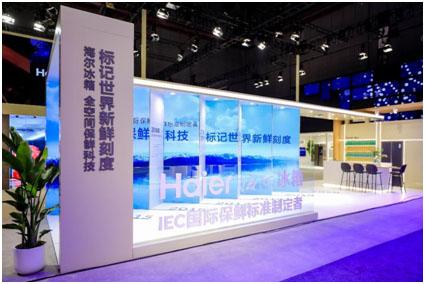 """二次""""砸冰箱""""!海尔智家在2021AWE发布美食物联生态平台"""