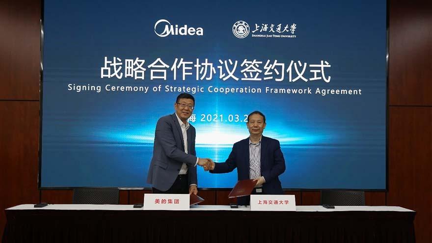 投入上亿元!美的集团与上海交通大学签订战略合作协议