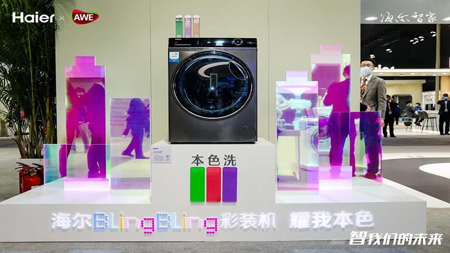 洗净易、留色难!看洗衣机的本色
