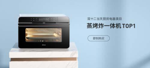 """发布全新高端台式厨电品牌""""大厨"""",老板电器欲意何为?"""