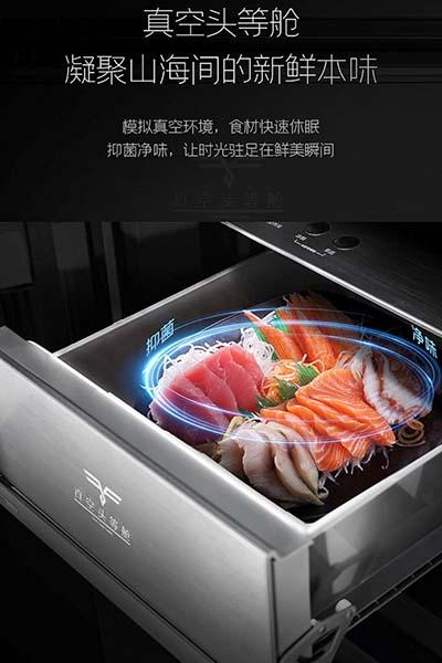 行业首款全金属内胆冰箱诞生!海信冰箱构建健康饮食新生