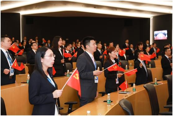 庆祝建党100周年:苏宁召开党建工作表彰大会